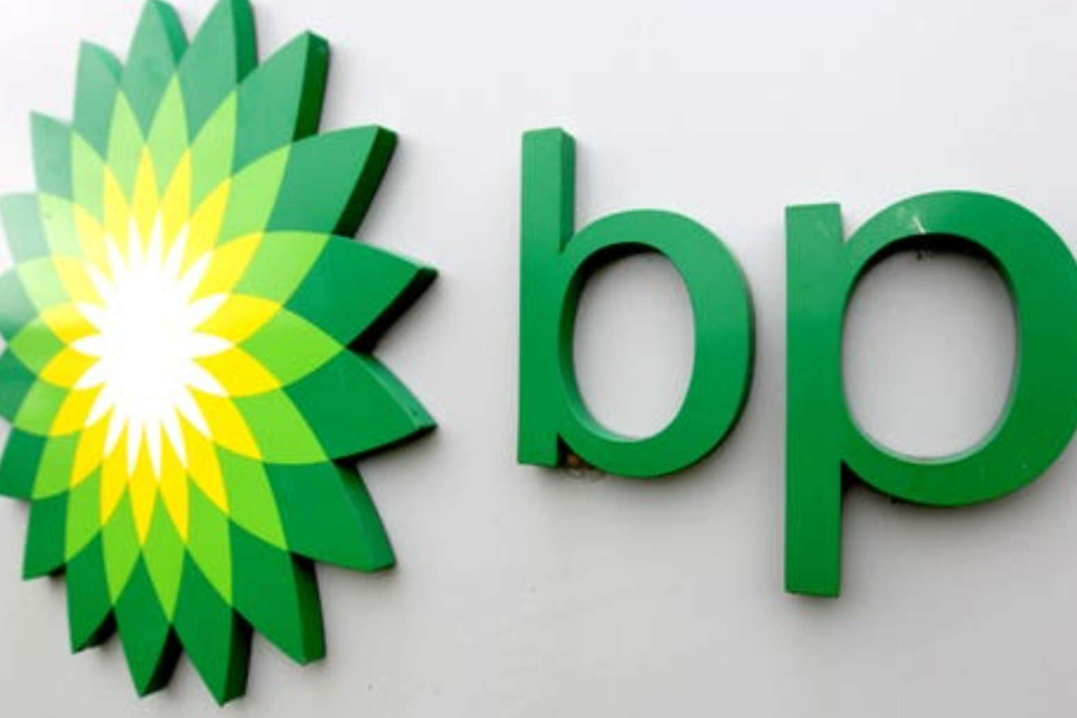 BP swings to hefty annual loss but raises hope of 'better days ahead'