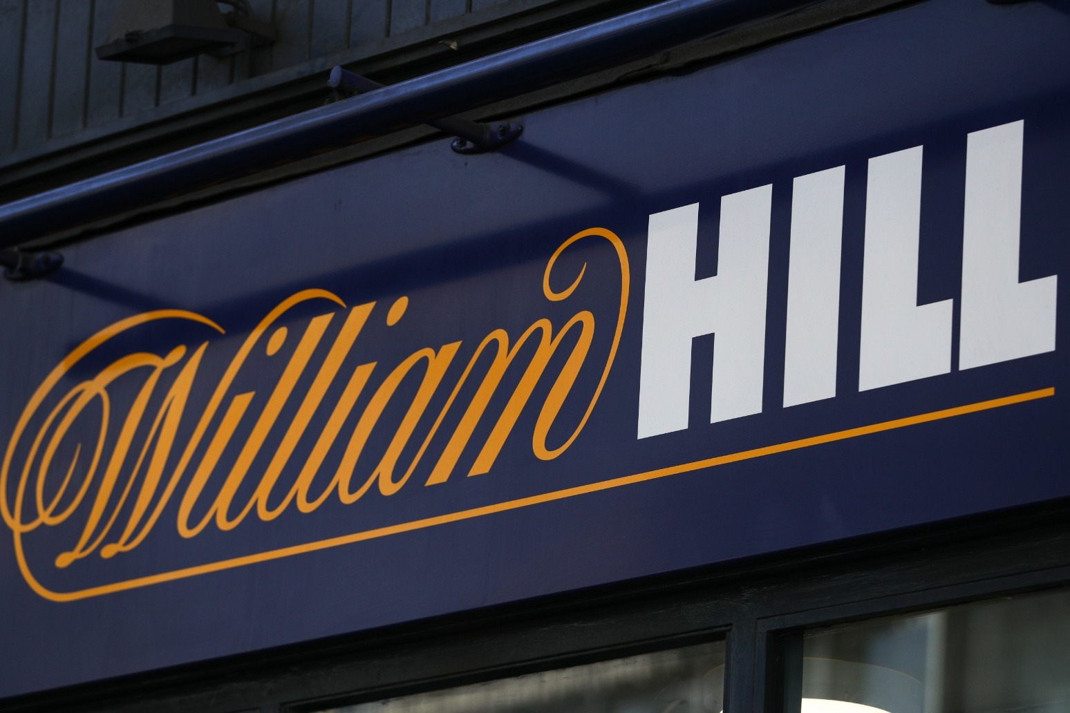 888 agrees £2.2bn deal to buy William Hill's European business