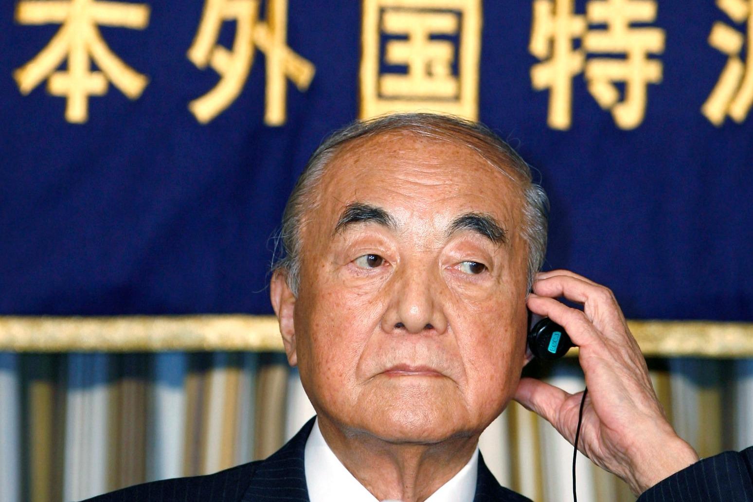 FORMER JAPANESE PM YASUHIRO NAKASONE DIES AGED 101
